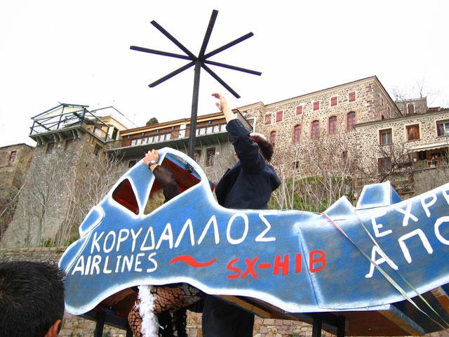 Κορυδαλλός Airlines