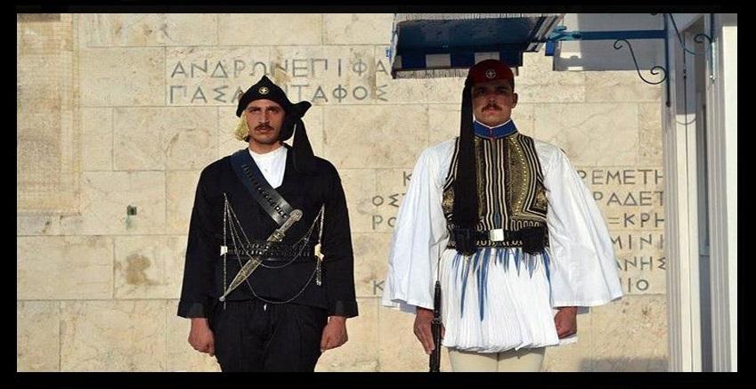 syntagma froura